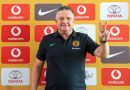 Confirmed Salary Per Month: Hunt Joins Amakhosi